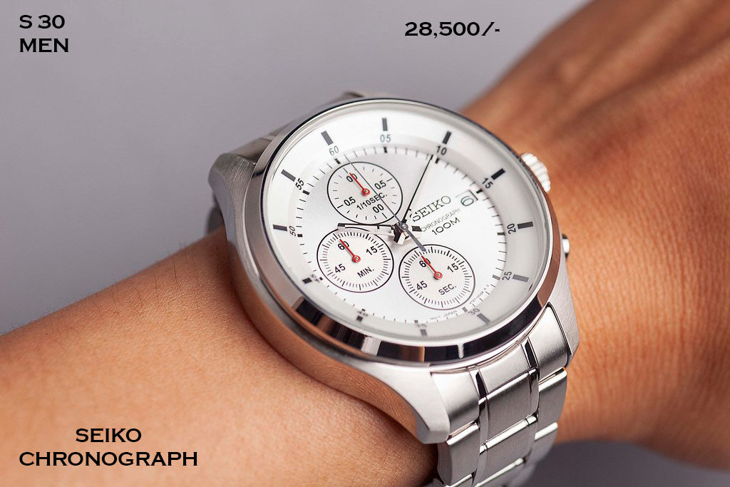 Seiko Sports Quartz Movement S 30