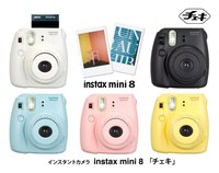 Beginner's Guide to Fuji Instax Cameras