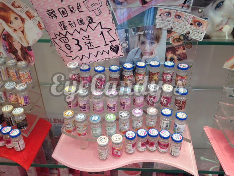 EyeCandy's Korean Circle Lenses Colored Contacts