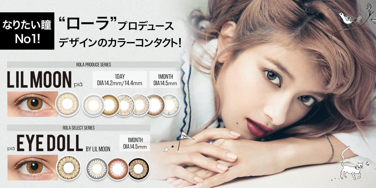 LILMOON coloured circle lenses and EYEDOLL circle contacts