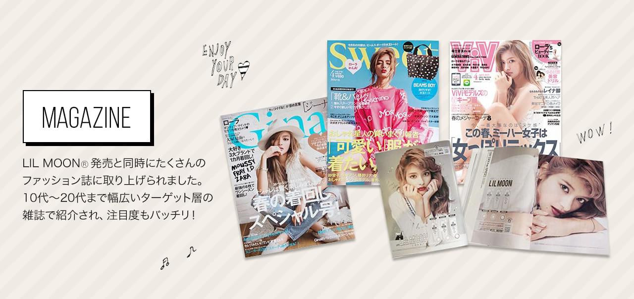 LILMOON colour contact lenses have been featured in popular Japanese fashion magazines