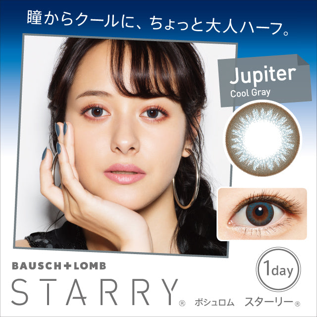 Buy Bausch & Lomb Starry Jupiter Grey Color Contact Lens | EyeCandys