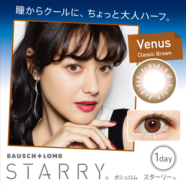 Buy Bausch & Lomb Starry Venus Classic Brown Color Contact Lens | EyeCandys