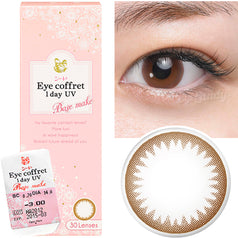 Seed Coffret Base Make Brown (10 Pcs) colored contacts circle lenses - EyeCandy's