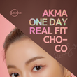 Load image into Gallery viewer, LensMe Akma RealFit Choco (30pk) colored contacts circle lenses - EyeCandy's