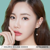 Load image into Gallery viewer, LensMe Holoris Mousse Choco colored contacts circle lenses - EyeCandy's