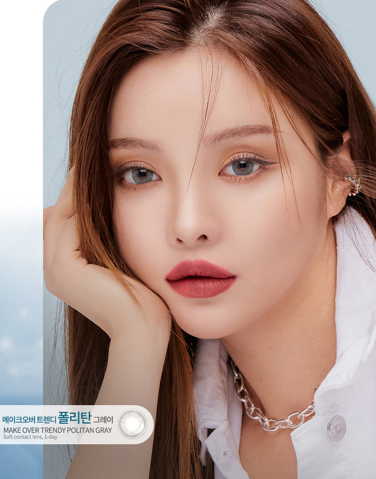 Buy LensMe Makeover Politan Grey Colored Contacts | EyeCandys