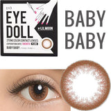 Lilmoon Monthly Baby Baby Choco (Prescription) colored contact lenses - EyeCandys
