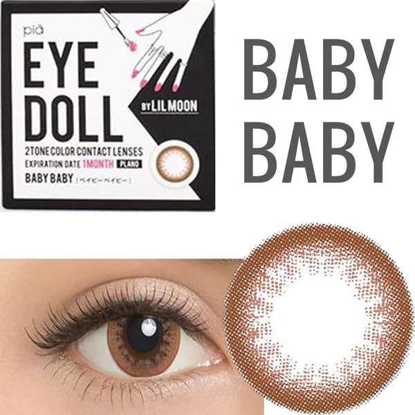 Lilmoon Monthly Baby Baby Choco 1 pair (2 lenses) - EyeCandy's