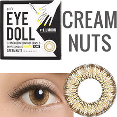 Lilmoon Monthly Cream Nuts Brown 1 pair (2 lenses) - EyeCandy's
