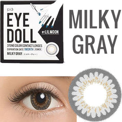 Lilmoon Monthly Milky Grey 1 pair (2 lenses) - EyeCandy's