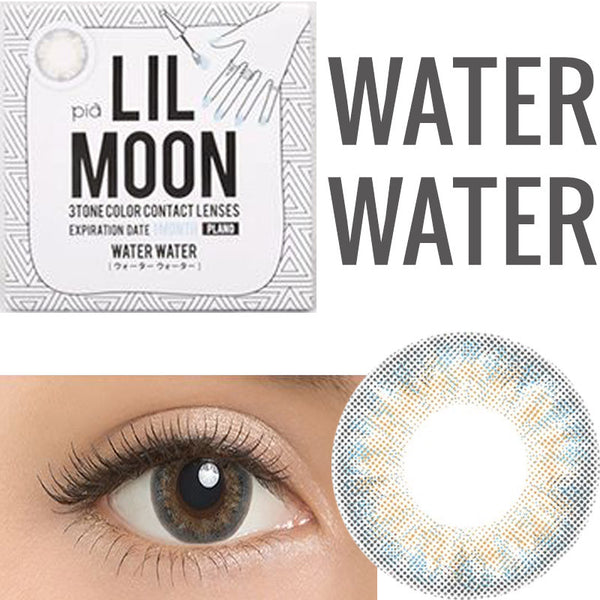 Lilmoon Monthly Water Blue-Grey 1 pair (2 lenses) - EyeCandy's