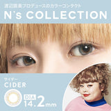 N's Collection Cider Grey colored contacts circle lenses - EyeCandy's