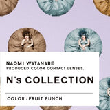 N's Collection Fruit Punch Brown colored contacts circle lenses - EyeCandy's