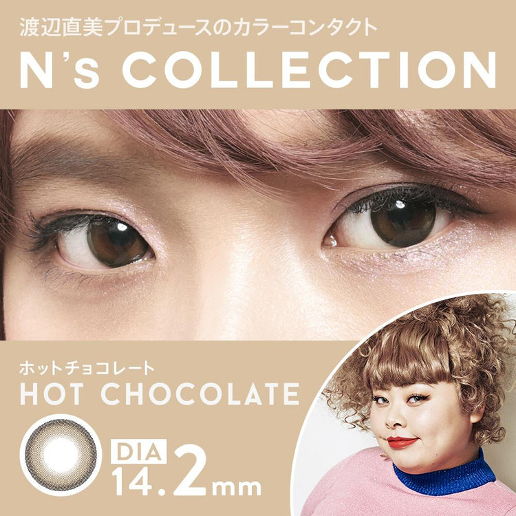 Buy N's Collection Hot Chocolate Coloured Contacts | EyeCandys