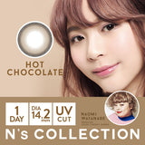 N's Collection Hot Chocolate colored contacts circle lenses - EyeCandy's