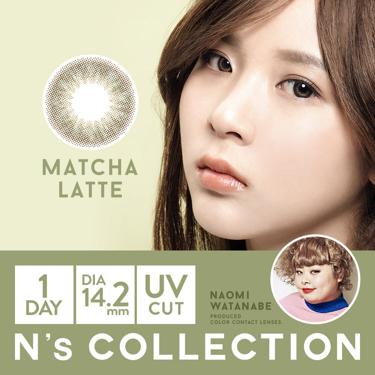 Buy N's Collection Matcha Latte Hazel Coloured Contacts | EyeCandys