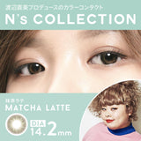 N's Collection Matcha Latte Hazel colored contacts circle lenses - EyeCandy's