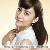 Acuvue Define Natural Shine Brown (30 Pcs) 30 lenses/box - EyeCandy's