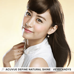 Acuvue Define Natural Shine Brown (30 Pcs) colored contact lenses - EyeCandys