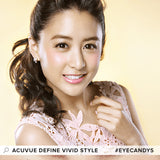 Acuvue Define Vivid Choco (30 Pcs) colored contacts circle lenses - EyeCandy's