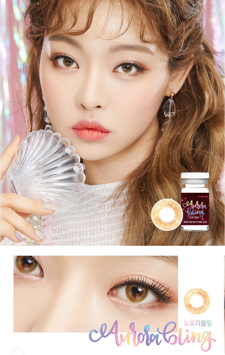 Buy Lenstown Aurorabling Brown Colour Contact Lenses | EyeCandys