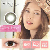 Load image into Gallery viewer, Feliamo 1-Day Olive Brown colored contacts circle lenses - EyeCandy's