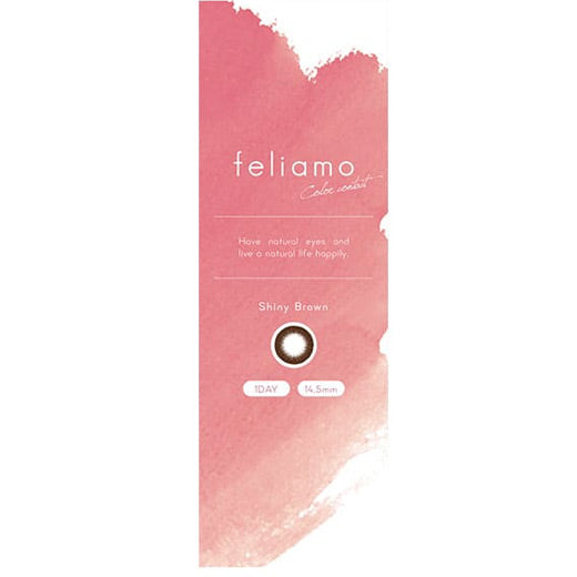 Feliamo 1-Day Shiny Brown colored contacts circle lenses - EyeCandy's
