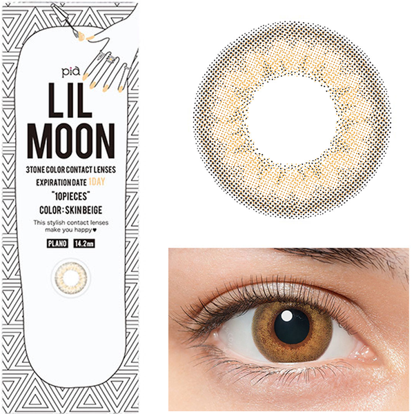 Lilmoon 1-Day Skin Beige 10 lenses/box - EyeCandy's