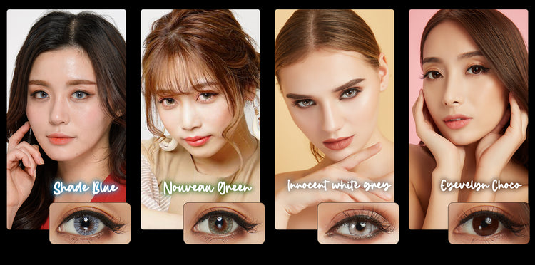 Buy EyeCandys Surprise Bag (2 Pairs) Color Contacts | EyeCandys