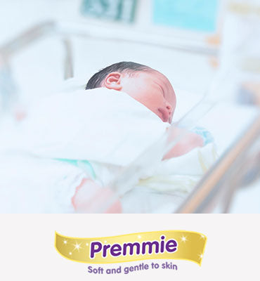 BabyLove Premmie Nappies