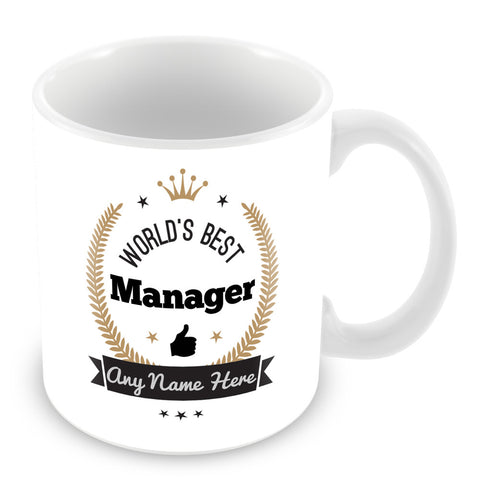 The Worlds Best Manager Mug - Laurels Design - Gold