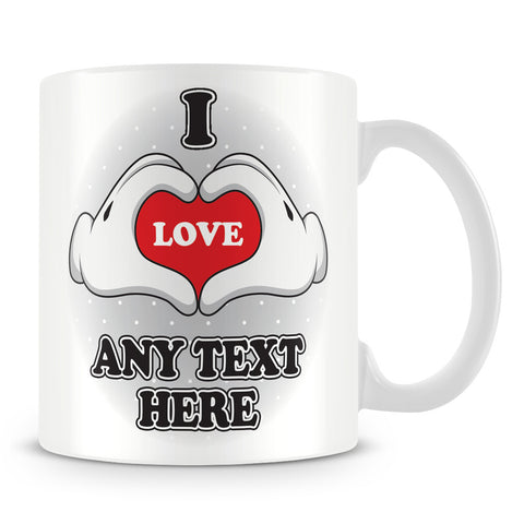 Love Heart Hands Personalised Mug