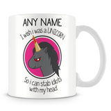 I Wish I Was a Unicorn Personalised Mug - Pink