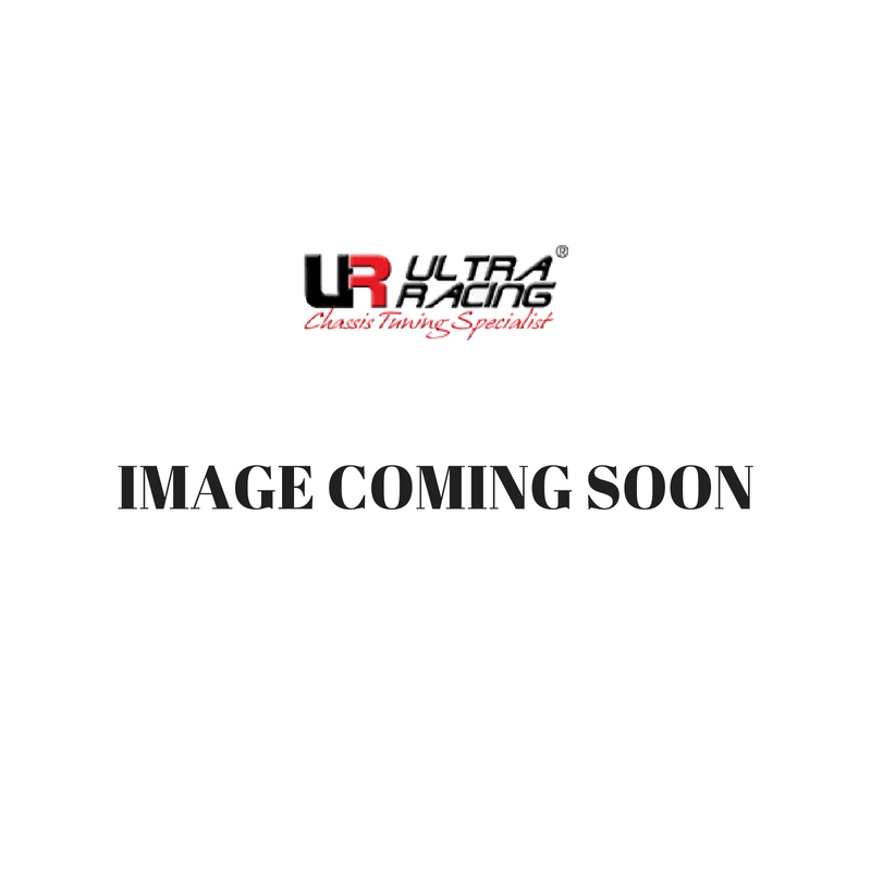 Rear Lower Brace - Kia Rio (UB) 1.4 2011- RLS4-2088P - The Speed Factory