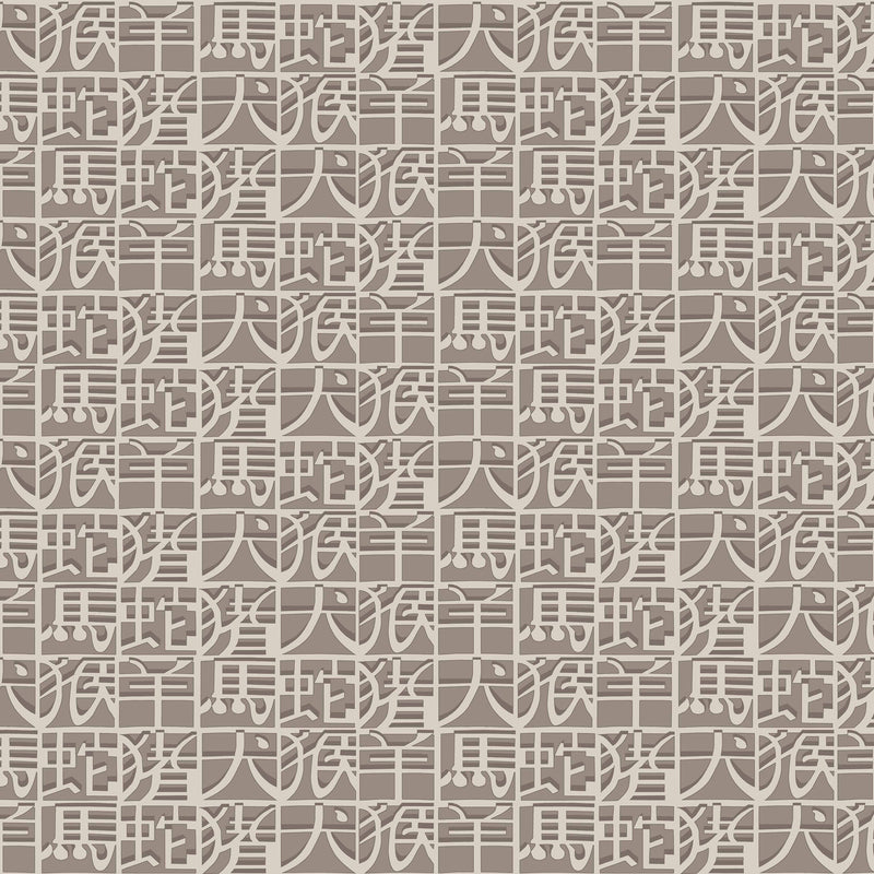 Missoni Home 'Horoscope' Wallpaper 10103