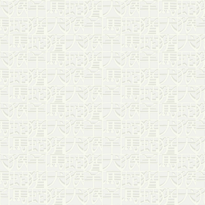 Missoni Home 'Horoscope' Wallpaper 10105