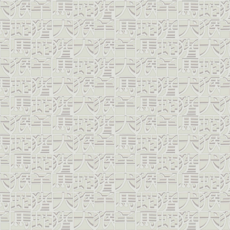 Missoni Home 'Horoscope' Wallpaper 10106 (Flock)