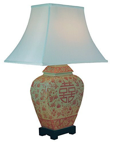 Double Happiness Chinese Table Lamp (Pair)