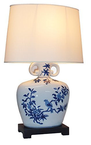 The Zhi Que Chinese Table Lamp (Pair) - 58cm - Superb Quality