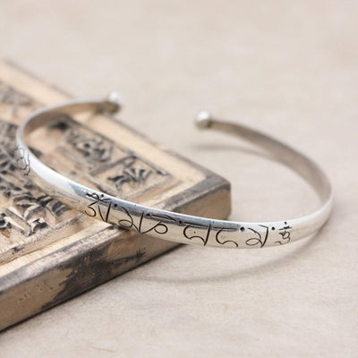 Bracelets Mantra of Compassion Bracelet JB839