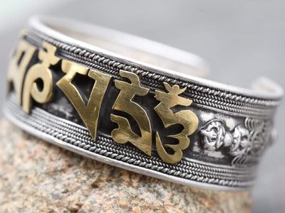 Bracelets Silver and Gold Compassion Mantra Bracelet JB812