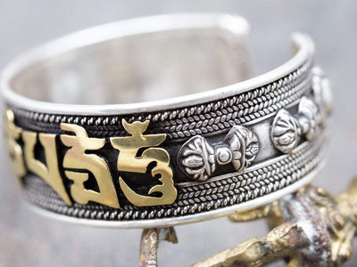 Bracelets Silver and Gold Compassion Mantra Bracelet JB877