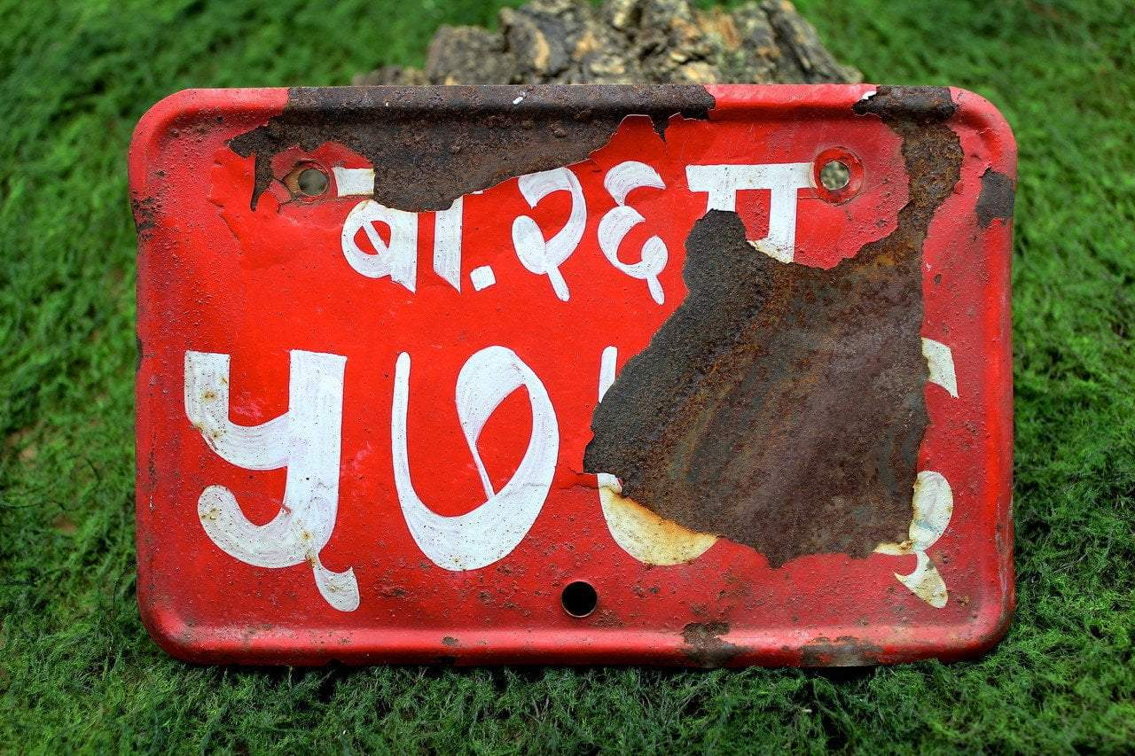 "Home Default Nepalese License Plate 8"" x 5.5"" rare9"