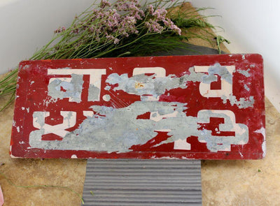 Home Default Old License Plate from Nepal rare2
