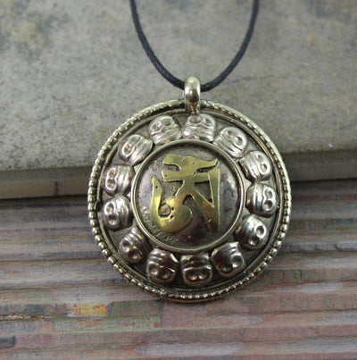 Jewelry,New Items,Om,Mala of the Day,Men's Jewelry Default Skull OM Pendant jp226
