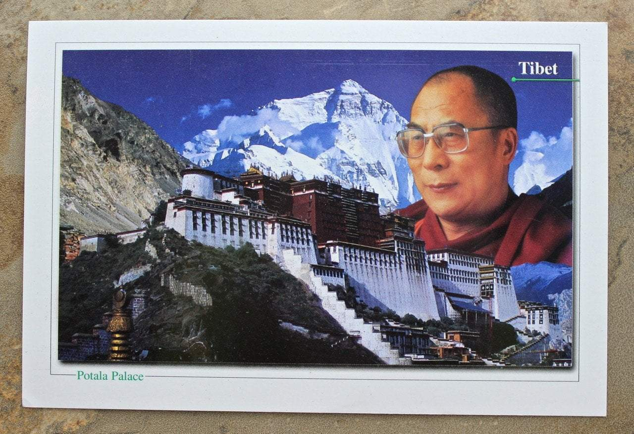 Paper Goods Default Potala Palace and Dalai Lama Postcard pc005