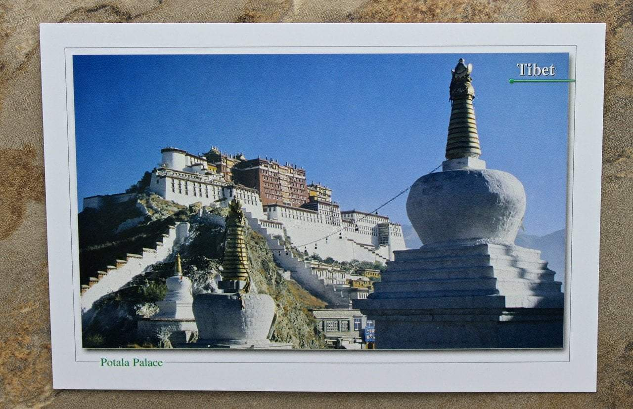 Paper Goods Default Potala Palace Postcard pc003