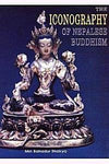 Paper Goods,Under 35 Dollars Default Iconography Of Nepalese Buddhism bk034