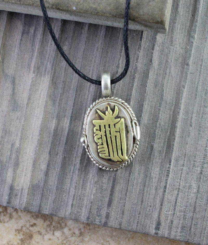 Pendants Brass and Silver Kalichakra Gau ga015